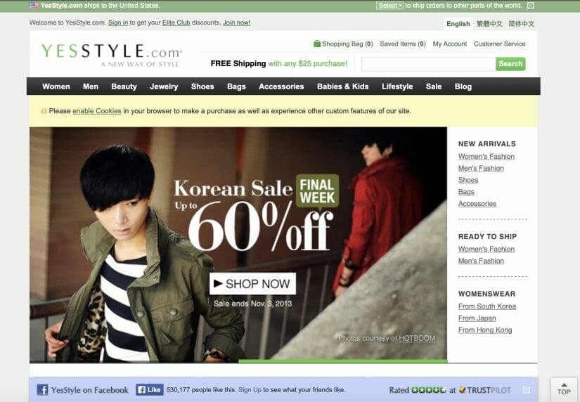 old YesStyle site